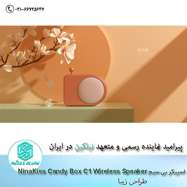 اسپیکر بی سیم NinaKiss Candy Box C1