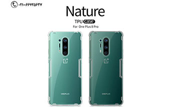 قاب-ژله-ای-نیلکین-Nillkin-Nature-TPU-For-Oneplus-8-pro