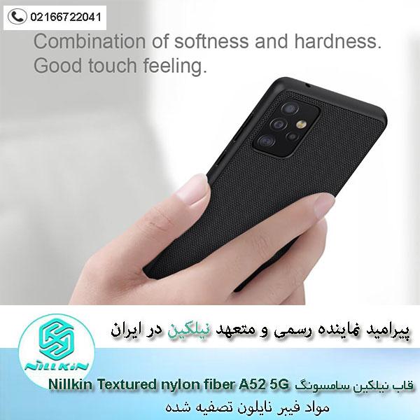 قاب Nillkin Textured nylon fiber case for Samsung Galaxy A52