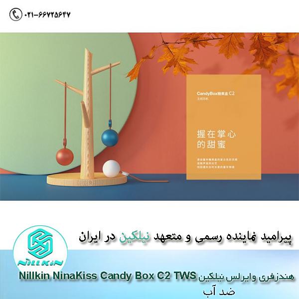 هندزفری بلوتوثی Candy Box C2 TWS