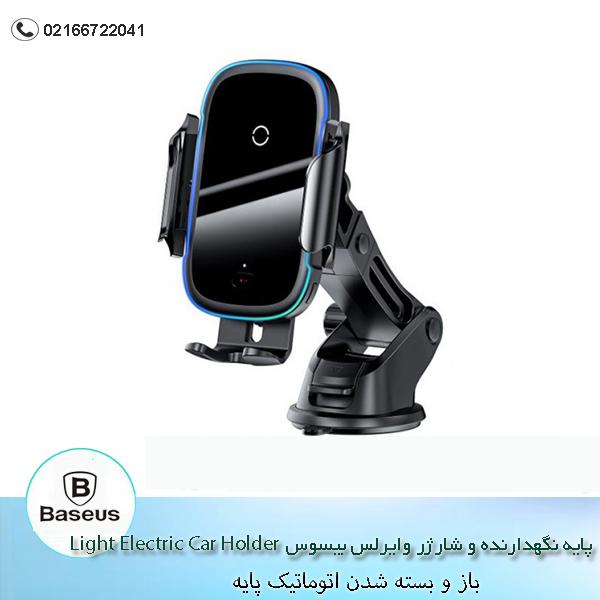 پایه نگهدارنده و شارژر وایرلس بیسوس Baseus Light Electric Car Holder Wireless Charger