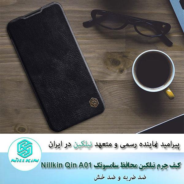 کیف-چرم-سامسونگ-Nillkin-Qin-Samsung-A01