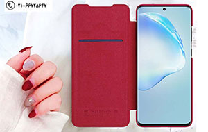 کیف چرم نیلکین سامسونگ Nillkin Qin Samsung Galaxy S20