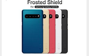 Photo of گارد نیلکین محافظ سامسونگ Nillkin Frosted Shield Samsung S10 5G