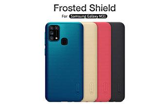 گارد نیلکین محافظ سامسونگ Nillkin Frosted Shield Samsung M31