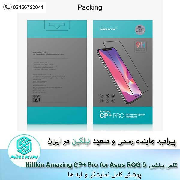 گلس تمام صفحه ایسوس Nillkin Amazing CP+ Pro Glass Asus ROG Phone 5