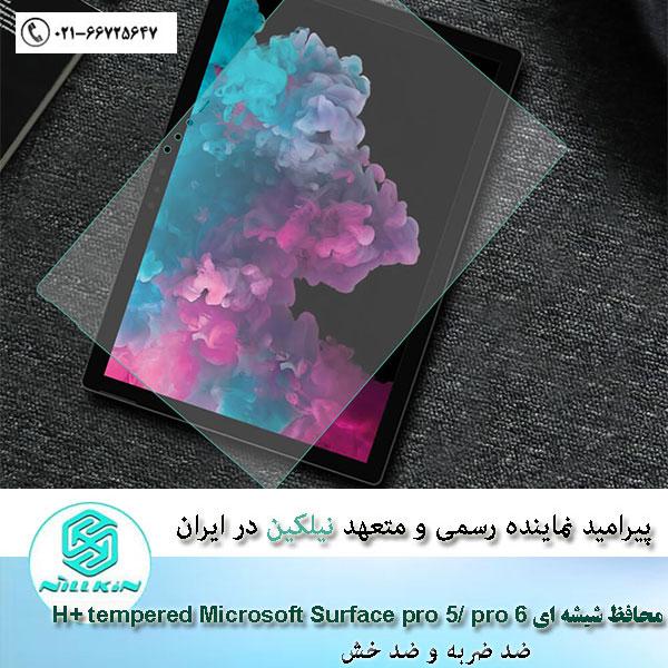گلس-Microsoft-Surface-Pro-6,-Surface-Pro-5