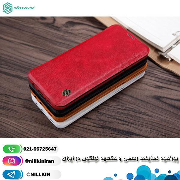 کیف چرم نیلکین سامسونگ Nillkin Qin Samsung S8