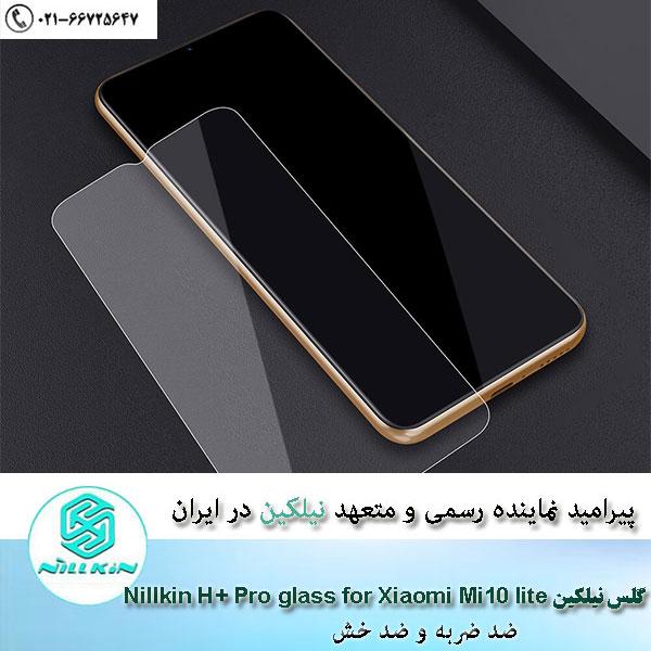 Nillkin-Amazing-H+-Pro-tempered-glass-screen-protector-for-Xiaomi-Mi10-lite