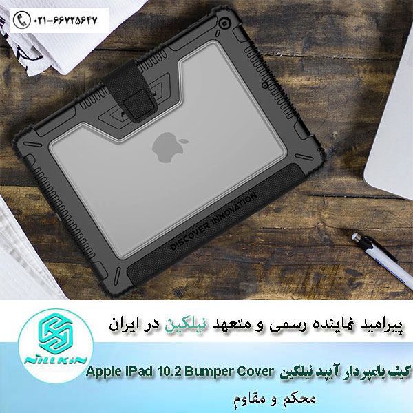 Nillkin Bumper Leather cover case for Apple iPad 10.2