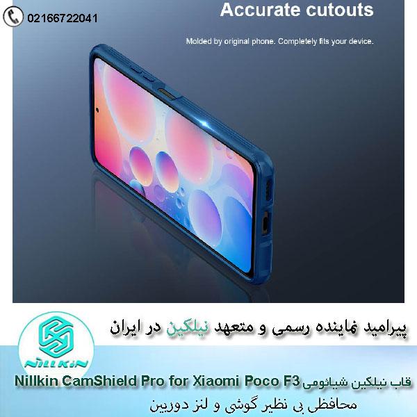 Nillkin CamShield Pro cover case for Xiaomi Redmi Poco F3