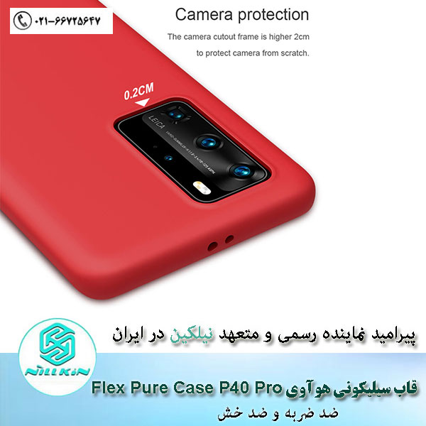Nillkin-Flex-PURE-cover-case-for-Huawei-P40-Pro