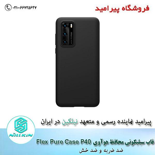Nillkin-Flex-Pure-Case-P40