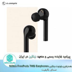 Nillkin FreePods FP01 TWS Earphones
