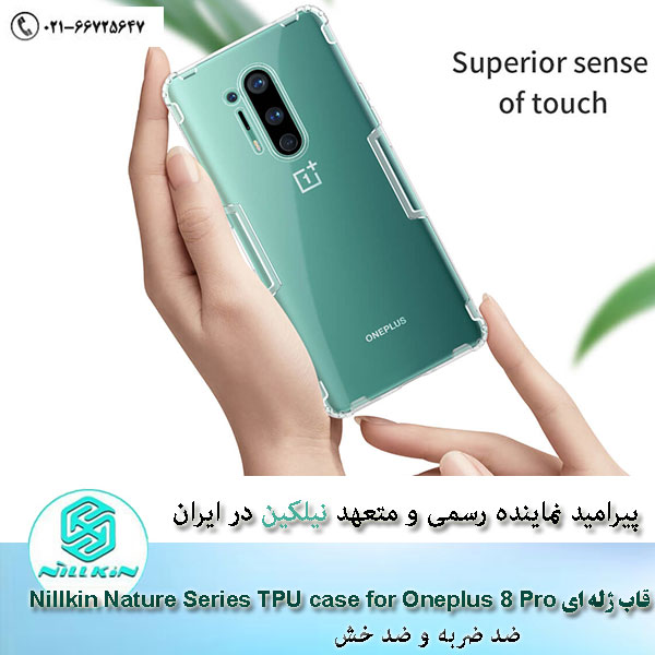 Nillkin-Nature-Series-TPU-case-for-Oneplus-8-Pro