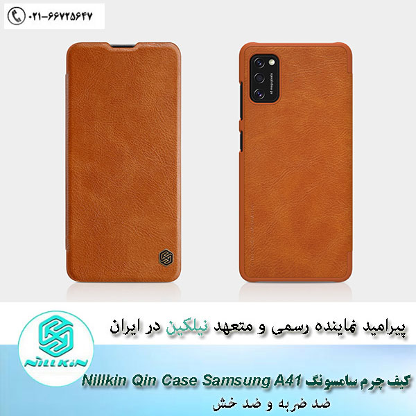 Nillkin Qin Series Leather-case-for Samsung Galaxy A41