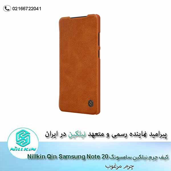Nillkin Qin Series Leather case for Samsung Galaxy Note 20