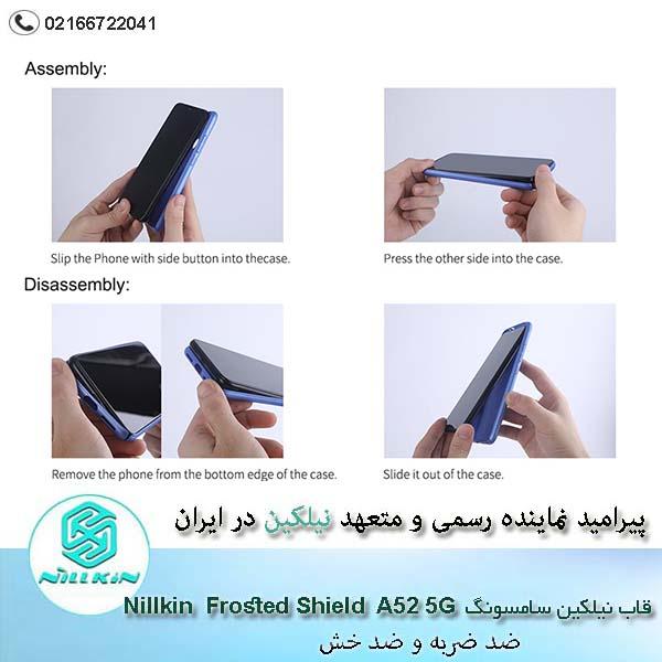 Nillkin Super Frosted Shield Case Samsung Galaxy A52 5G