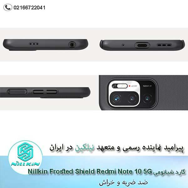 Nillkin Super Frosted Shield Matte cover case for Xiaomi Redmi Note 10 5G