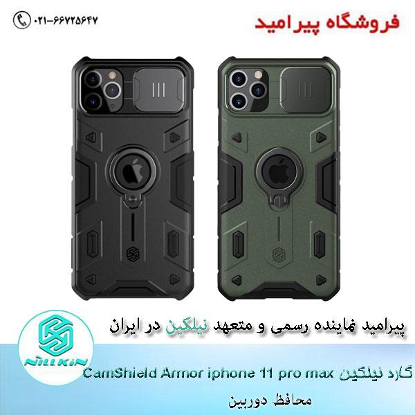 nillkin CamShield Armor iPhone 11 Pro Max