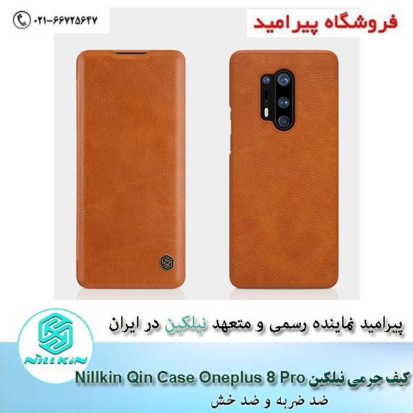 nillkin-Qin-Case-Oneplus-8-pro